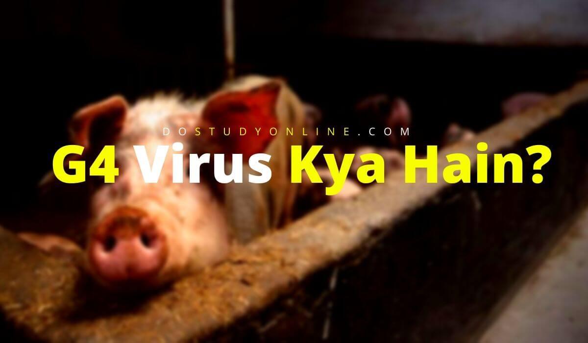 G4 Virus Kya Hain