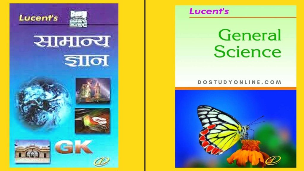 Lucent General Science Book PDF