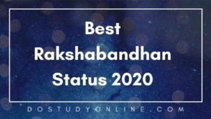 rakshabandhan-shayri-quotes