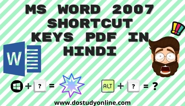 M.S. Word 2007 Shortcut Keys PDF in Hindi Download