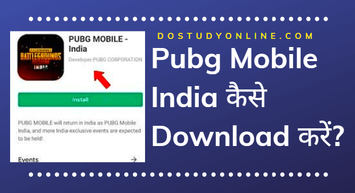 Pubg-Mobile-India-kaise-download-kre