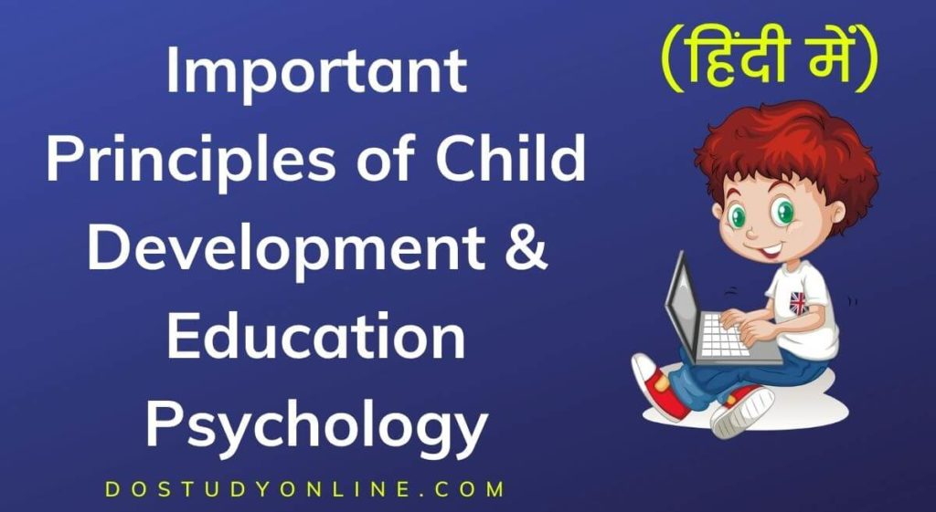 Important Principles of Child Development and Education Psychology