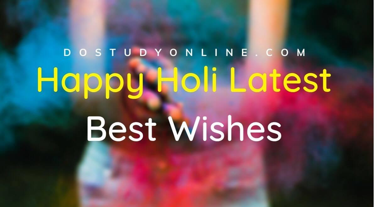 Latest Best Happy Holi Shayari, Status In Hindi